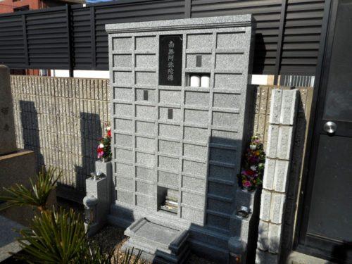 区画10万円の安い二人墓