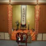 浄土門 時宗 光明寺の館内5