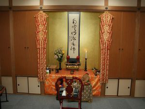 浄土門 時宗 光明寺の館内納骨堂