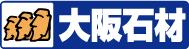 バナー大阪石材