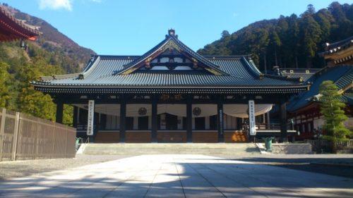 日蓮宗 総本山 久遠寺