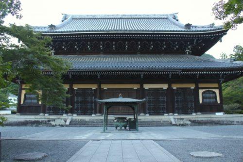 臨済宗 南禅寺