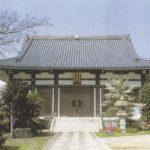 真光寺本堂