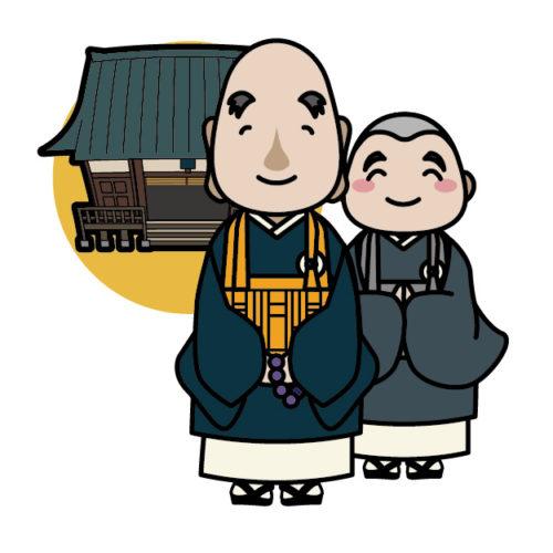 僧侶になる