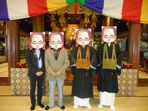 遊行寺参拝