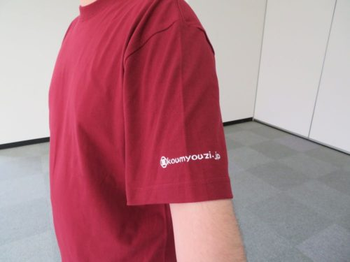 光明寺オリジナルTシャツ